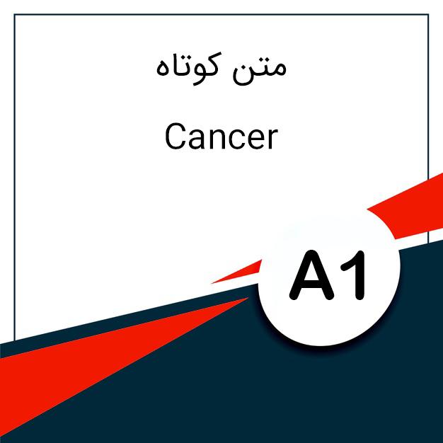 متن Cancer