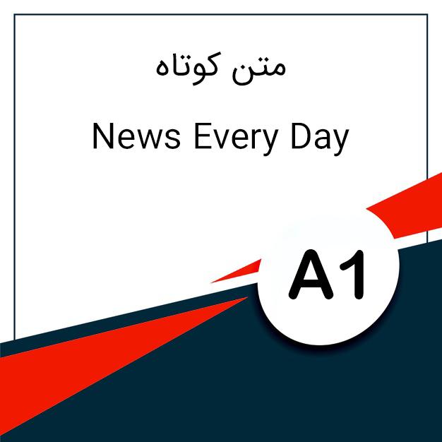 متن News Every Day